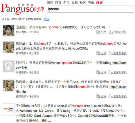 5 Ways to Search Weibo in China | Social Media Studies- East and West | Scoop.it