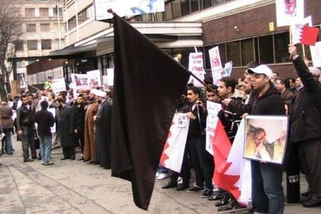 Bahraini opposition supporters in UK express concern for jailed political leader | Human Rights and the Will to be free | Scoop.it