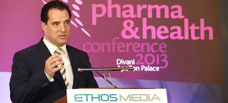 Pharma& Health Conference 2013: Ομάδα Εργασίας για το ... - iatronet.gr | Ηλεκτρονική Υγεία | Scoop.it