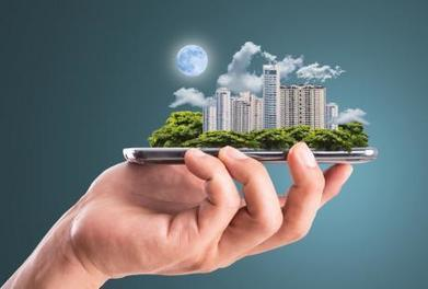 How the UK can lead the World at Smart Cities | Technology in Business Today | Scoop.it