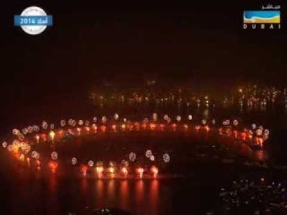 Dubai New Year 2014: Palm Jumeirah and World Islands Fireworks | Luxury Lifestyle : Insights by Reflections (Luxury Villas, SkyHomes and Resort in Chennai) - | Scoop.it