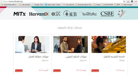 Edraak, premier Mooc Arabe par Son Altesse Rania de Jordanie | MOOCs, virtual campus, educational technology | Scoop.it