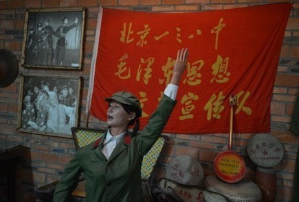 Cultural Revolution: Time to say sorry | The Economist | Emergence of Modern China | Scoop.it