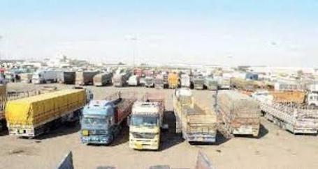 Mounting traffic chaos on Egyptian border | Égypte-actualités | Scoop.it