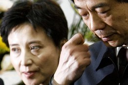 China's Gu May Spend Only 9 Years in Prison | Criminology and Economic Theory | Scoop.it
