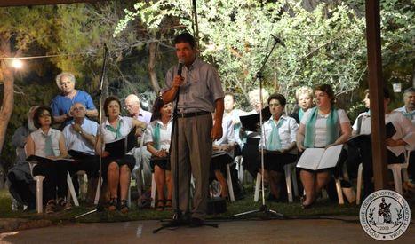 Ενθουσίασε με Κουγιουμτζή και Λοϊζο η Χορωδία του Αγ. Θωμά | Agios Thomas Tanagras | Scoop.it