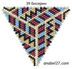 Peyote Stitch Flat Triangle Beading Patterns | Fashion, Jewelry and DIYs | Scoop.it