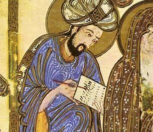 L'Aristotele di al-Farabi rivive grazie a un'italiana   ilBo   NOTIZIE DAL MONDO DELLA TRADUZIONE   Scoop.it