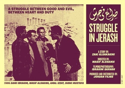 Struggle In Jerash - Open Music Archive Projects | visual studies - the poor image | Scoop.it