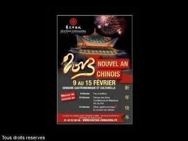 Nouvel an chinois au Chinagora - Salons et foires - Balade culturelle Paris - Huatian Chinagora Hotel   Idées romantiques à Paris et ailleurs   Scoop.it