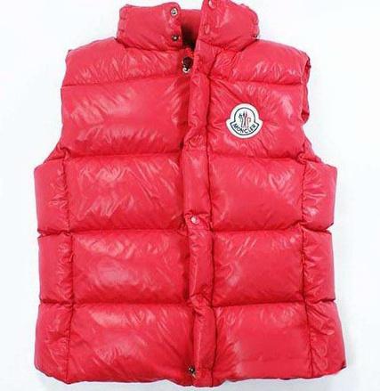 2013 Cheapest Giler Moncler Tibet Rosso YL-73826F   omstandard.com   Scoop.it