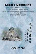 Chen Lee Sun Offers New Translation of Laozi's 'Daodejing'   iUniverse   Scoop.it