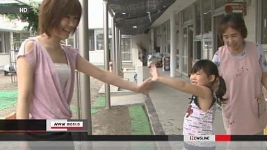 Des garderies d'enfants ouvertes les samedis et dimanches pour aider des parents qui travaillent le week-end | NHK WORLD French | Japon : séisme, tsunami & conséquences | Scoop.it