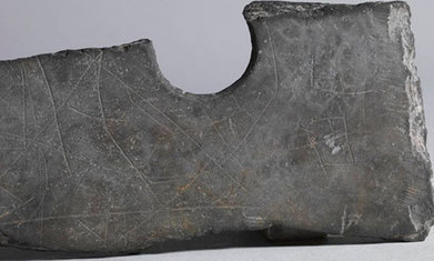 Inscriptions found in Shanghai pre-date 'oldest Chinese language by 1,400 years' | Historical Updates | Scoop.it