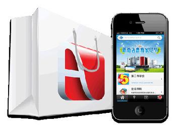 Carrefour propose en Chine une appli facilitant les courses en Hyper | Mobile & Magasins | Scoop.it