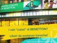 La campagne Detox de Greenpeace fait de nouveaux adeptes | Economie Responsable et Consommation Collaborative | Scoop.it