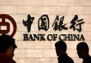China bank cuts off N. Korea bank thought to finance nukes | The World Planet | Scoop.it