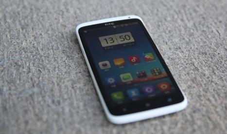 MiLauncher lleva MIUI a partir Android 2.3 - El Android Libre   apps educativas android   Scoop.it