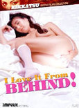 DVD Verdict Review - I Love It From Behind!   Film Review Blogging   Scoop.it