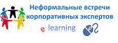 Corporate E-Learning Ukraine: Перечень универсальных компетенций для оценки специалиста e-learning   e-learning-ukr   Scoop.it