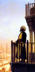 La música árabe andalusí y la música en el Islam. Aportaciones árabes | Al-Ándalus | Scoop.it