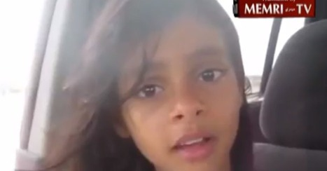 11-Year-Old Yemeni Girl Protests Child Marriage on YouTube | Arranged Marriage | Scoop.it