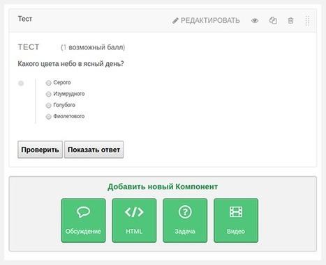 Eduardo: новый конструктор онлайн-курсов | 21 century teaching and learning | Scoop.it