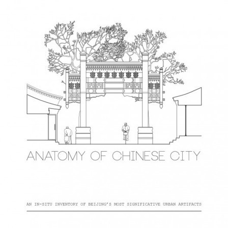 ANATOMY of a Chinese City | The Architecture of the City | Scoop.it