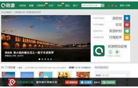 5 réseaux sociaux chinois qui vont cartonner en 2015 | Community Management et Curation | Scoop.it