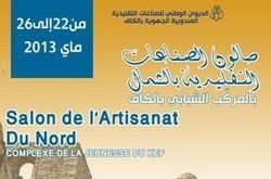 Tunisie : Le 1er Salon de l'artisanat du Nord s'ouvre mercredi au Kef | Slate Afrique | Salon de l'artisanat du Nord | Scoop.it