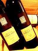 SACA A ROLHA: Vinhos do Vallado | Wine Lovers | Scoop.it