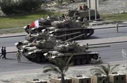 Tunisia conference supports Bahrain revolution | Human Rights and the Will to be free | Scoop.it