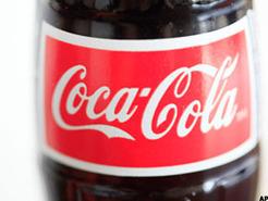 Coca-Cola Updates Famous Ad for Social Media World - TheStreet | Public Relations & Social Media Insight | Scoop.it