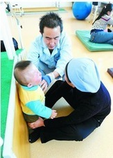 Spastic Cerebral Palsy_Cells Center China | Cells Center China | Scoop.it