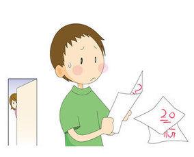 公文式の月謝はいくら?小学生から身に付けさせたい学習習慣   wwss   Scoop.it