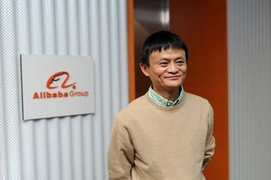 Alibaba's land speculation under guise of e-commerce|Economy|News|WantChinaTimes.com | e-tail & Retail Logistics and Supply Chain Intelligence | Scoop.it