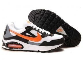 Nike Air Max Skyline Mens Black Grey Yellow White | fashion outlet | Scoop.it