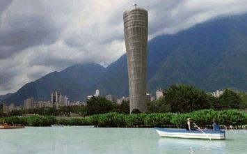 Tomando forma #ElGranError para #Caracas… Parque Bolívar tendrá una torre mirador | Caracasos | Scoop.it