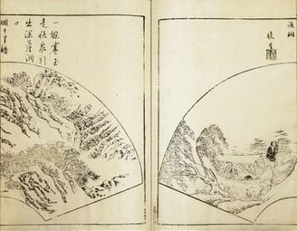 Le plus beau livre illustré de la Dynastie Ming | Camille Sourget ... | Livre d'artiste | Scoop.it