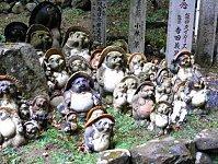 De Pompoko à Fukushima : des tanukis et des hommes | Le blog de Fukushima | Japon : séisme, tsunami & conséquences | Scoop.it