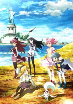 1st 2 Madoka Magica Films to Screen in Portland   Anime News   Scoop.it