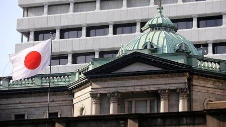 Bank of Japan adopts negative interest rate policy | Mortgage Supermart Singapore | Scoop.it
