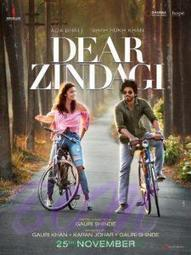 Ae Zindagi Gale Laga Le recreated version Arijit Singh | Bollywood Actors and Actresses Latest News and Movies Updates | Scoop.it