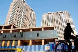 Pollution control board prosecutes top realtor for violating green norms - Mumbai Mirror | Sankalp's Gated Luxurious Villas,Flats,Appartments Hyderabad India | Scoop.it