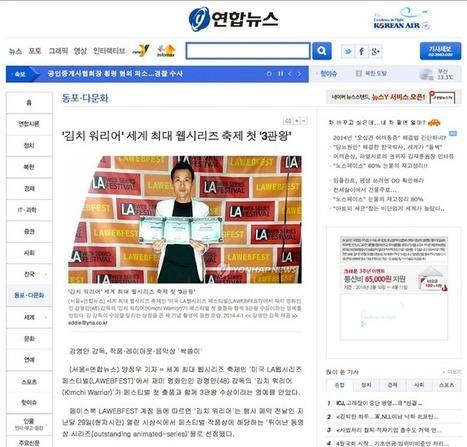 Kimchi Warrior - Timeline Photos | Facebook | Kimchi Warrior | Scoop.it