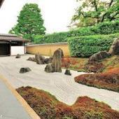Japanese rock garden, a bit of history - Muza-chan's Gate to Japan | My Japanese Garden | Scoop.it