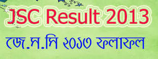 JSC results and Marksheet 2013 | Rupali Bank officer & Senior officer job Circularwww.Rupalibank.org | Scoop.it