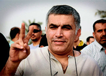 Nabeel Rajab wrote to Ales Bialiatski - : News from Belarus  - Minsk | Human Rights and the Will to be free | Scoop.it