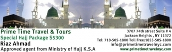 Umrah and Hajj Packages 2014 USA, Indian Travel Agent Richmond Hill, NY | South Asian Community Portal, Indian Website in USA, Canada | Scoop.it