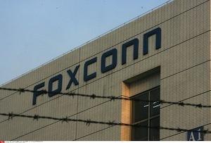 Foxconn dément la grève dans son usine | Entreprise Foxconn | Scoop.it